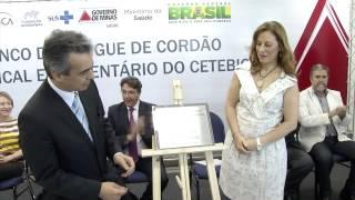 VÍDEO: Hemominas inaugura primeiro Banco de Sangue de Cordão Umbilical público de Minas Gerais