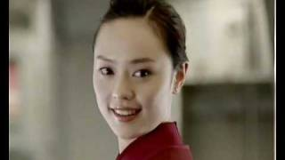 Video Juneyao Airlines MP3, 3GP, MP4, WEBM, AVI, FLV Agustus 2018