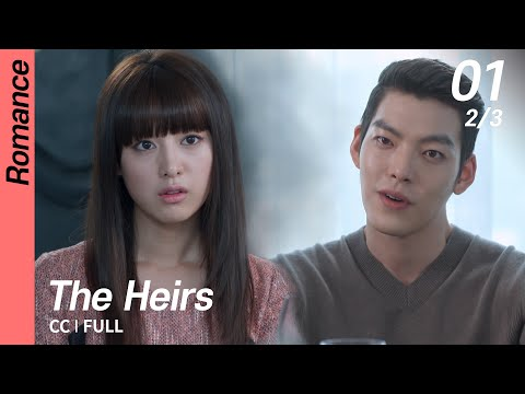 [CC/FULL] The Heirs EP01 (2/3) | 상속자들