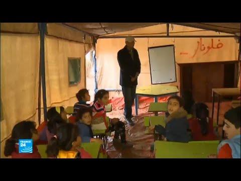 العرب اليوم - شاهد: تدشين مدارس تحت الخيم في الأردن للاجئين السوريين
