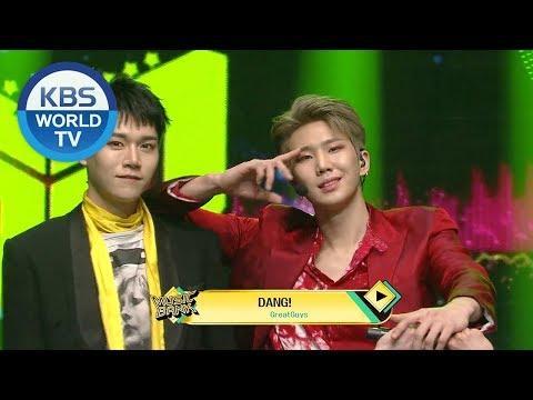 GreatGuys(멋진녀석들) - DANG! [Music Bank/2019.04.12] - Thời lượng: 3 phút, 20 giây.
