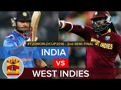 T20-World-Cup-2016--India-face-West-Indies-in-World-T20-Semis-Thanthi-TV