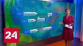 """""""Погода 24"""": в школах из-за морозов отменяют занятия"""