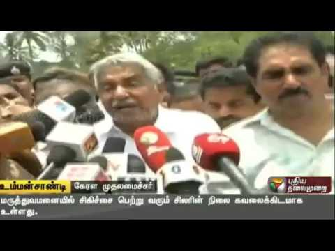 Kerala-CM-Oommen-Chandy-talks-about-fire-in-Paravur-temple