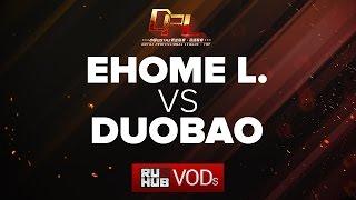 EHOME.L vs DuoBao, DPL Season 2 - Div. B, game 1 [Tekcac, Inmate]