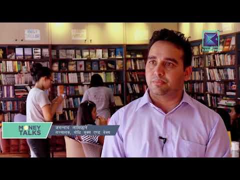 (Bodhi Books and Bakes | The Pareto Principle |Money Talks - Episode 74 - 19 August 2018 - Duration: 16 minutes.)