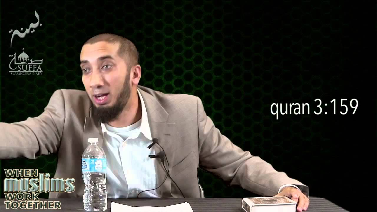 Qualities of a Leader   When Muslims Work Together   Nouman Ali Khan