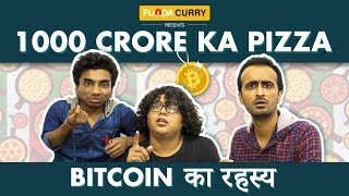 Video Funda Curry | 1000 Crore ka Pizza | Bitcoin Facts ft. Bade & Chote MP3, 3GP, MP4, WEBM, AVI, FLV Maret 2018