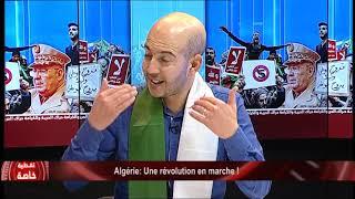 Algérie: Une révolution en marche !