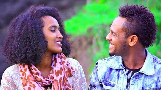 Sisay Aklilu (Sisko) - Kesekesegn | ቀሰቀሰኝ - New Ethiopian Music 2017 (Official Video)