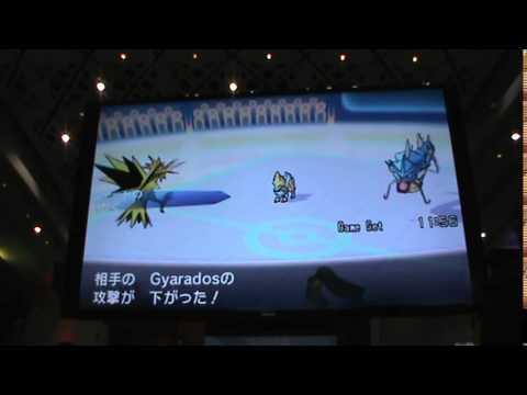 Pokemon VGC 2014 World Championships - Kumabe Daichi vs Steve Edgson Game 1 (видео)