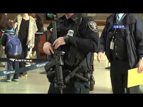 니스 테러, LA 주요시설 경계 강화  7.15.16 KBS America News