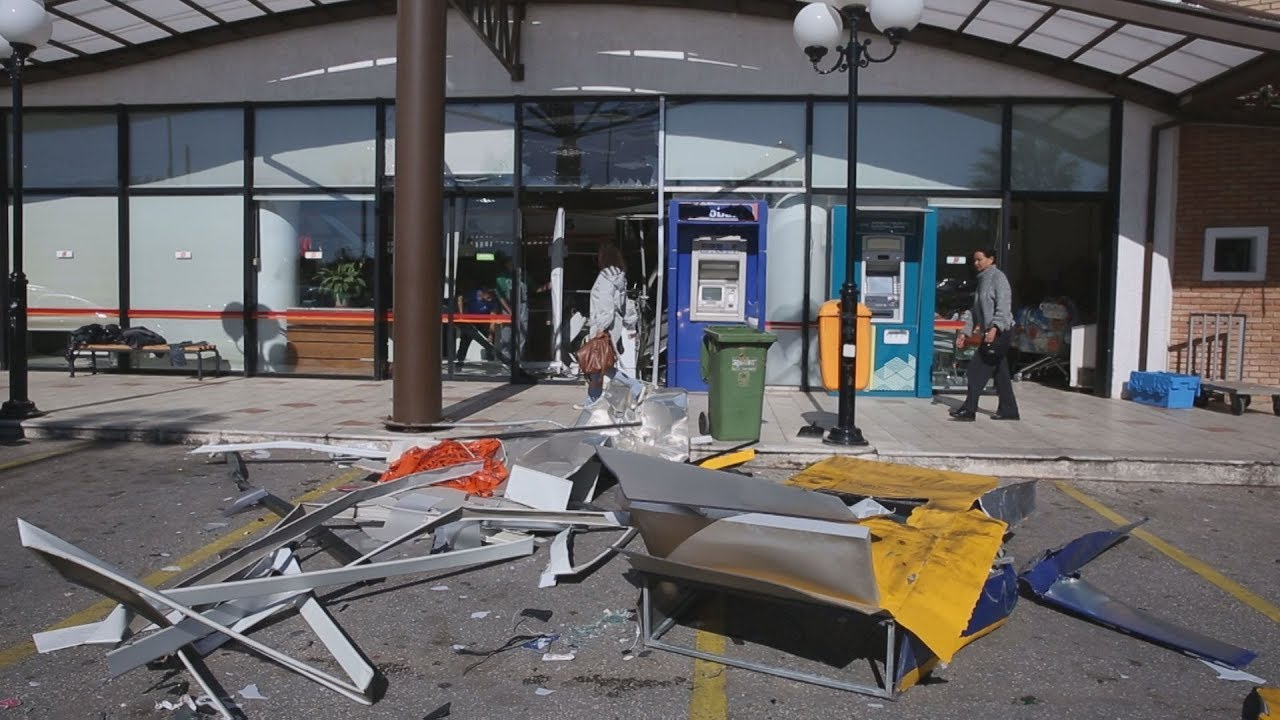 'Εκρηξη σε ATM τράπεζας
