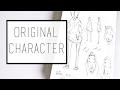Original Character Design · 30 Ways to Fill a Sketchbook · SemiSkimmedMin
