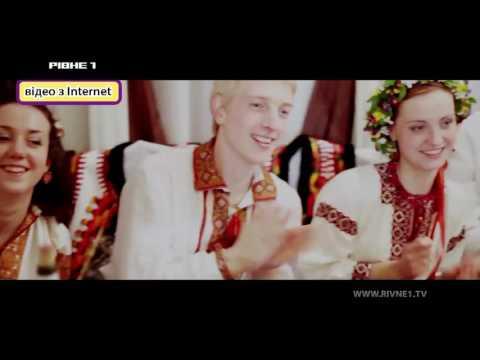 <a href='/Info/?id=70919' >Весільний ажіотаж. Які українські весільні традиції знову в тренді?</a>