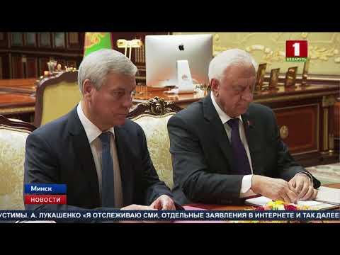 Александр Лукашенко намерен в ближайшее время отреагировать на ряд заявлений в СМИ и Интернете - DomaVideo.Ru