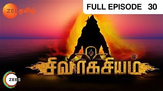Sivaragasyam - Episode 30 - October 21, 2014