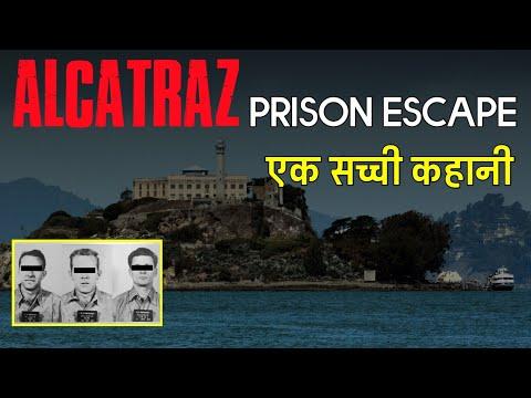 True Alcatraz Prison Break Story in Hindi | Scary Rupak |
