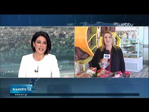 Αγορές της τελευταίας στιγμής για το πασχαλινό τραπέζι | 18/04/2020 | ΕΡΤ