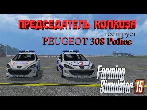 Peugeot 308 pm et pn v1