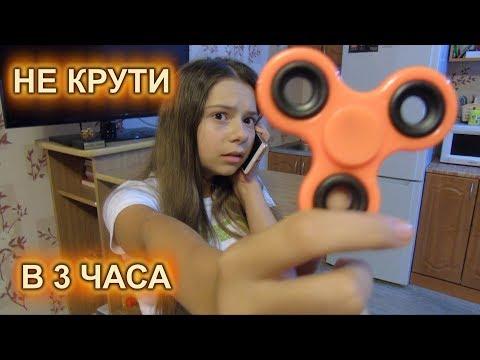 НИКОГДА НЕ КРУТИ СПИННЕР В 3 ЧАСА НОЧИ!!! (видео)