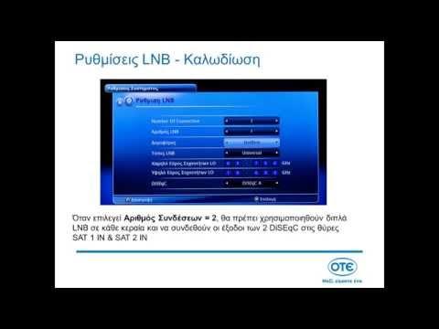Παρουσίαση δέκτη OTE TV PVR