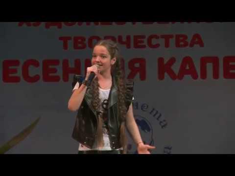 Майя Лазарева - Беспечный ангел(2018) - DomaVideo.Ru