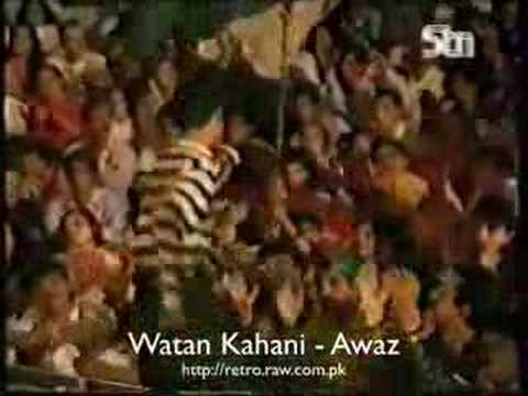 Video Awaz - Watan Kahani (Live) (Pakipop.com) download in MP3, 3GP, MP4, WEBM, AVI, FLV January 2017