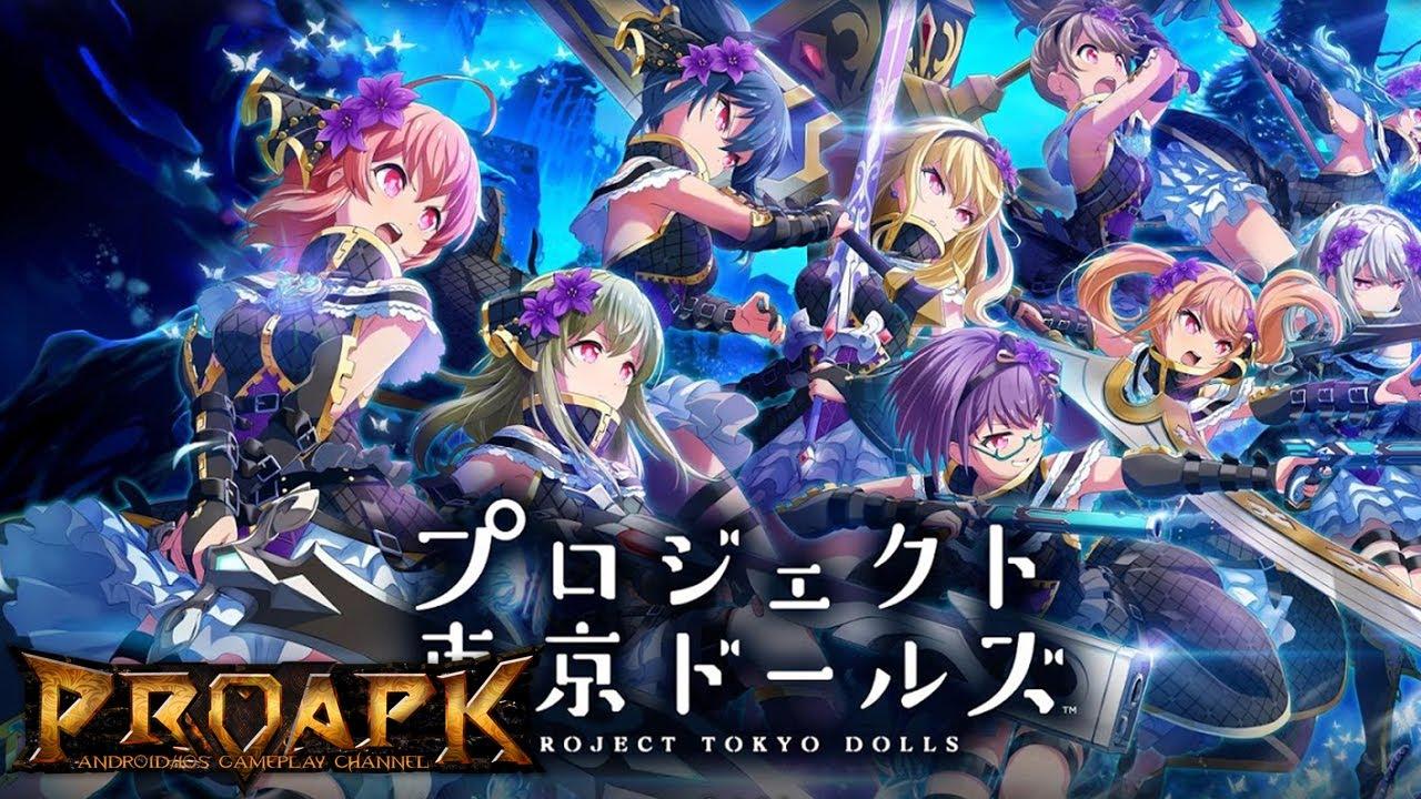 Project Tokyo Dolls - プロジェクト東京ドールズ