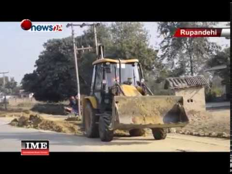 (भैरहवा–लुम्बिनी तथा तौलीहवा–लुम्बिनी सडकको स्तरोन्ती सुरु ...2 min, 35 sec.)