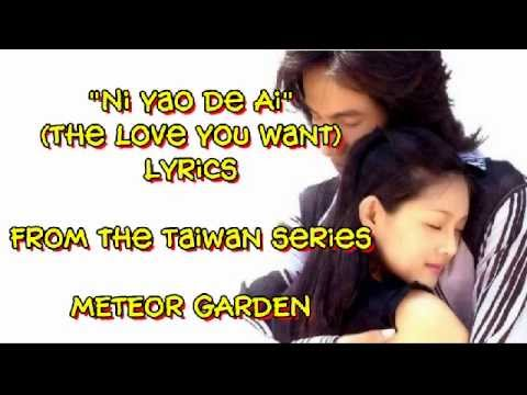 gratis download video - Ni-Yao-De-Ai-Lyrics--Meteor-Garden-F4--Shan-Cai-and-Dao-Ming-Si