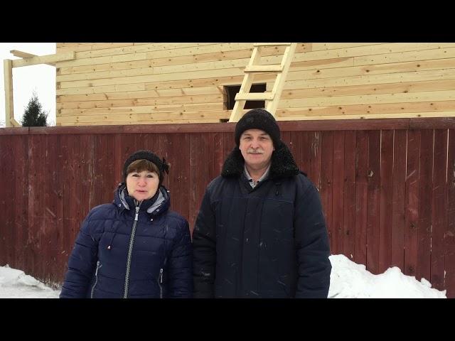 Отзыв о строительстве дома город Ярославль