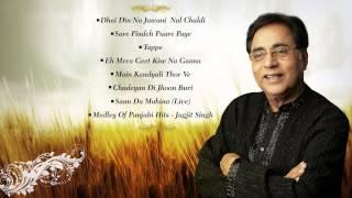 Jagjit Singh Special Jukebox | Full Song | Best Of Jagjit Singh Punjabi Songs