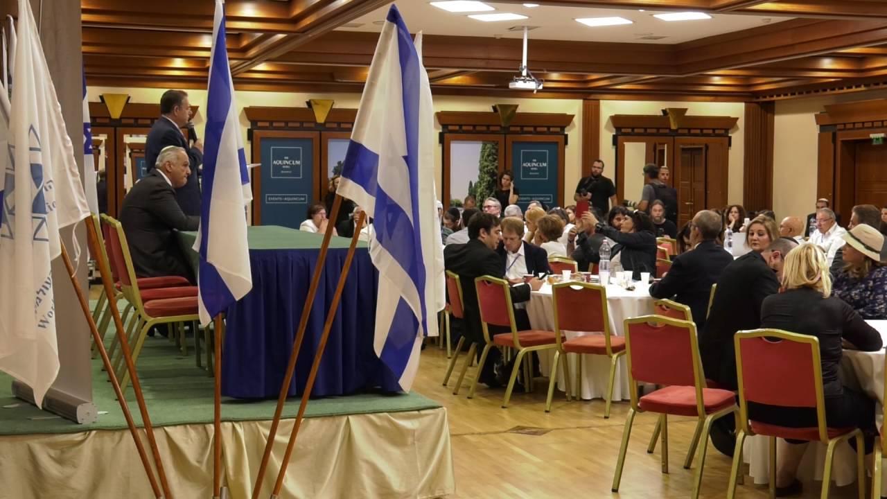 2016 WZO European Conference on Countering Antisemitism – Budapest, Hungary