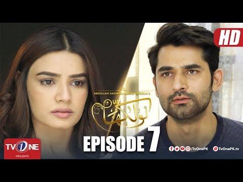 Naulakha | Episode 7 | TV One Drama | 18 September 2018