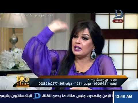 فيفي عبده تعتذر عن تصريحاتها عن ارتفاع سعر البنزين