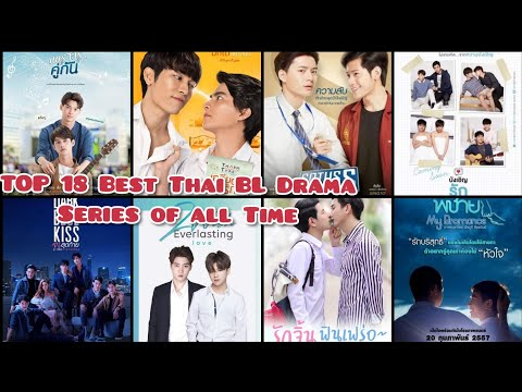 TOP 18 Best Thai BL Series of all time | Highly Recommended | Asian Dramas |