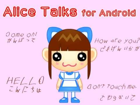 Video of Alice Talking Game Full Ver.