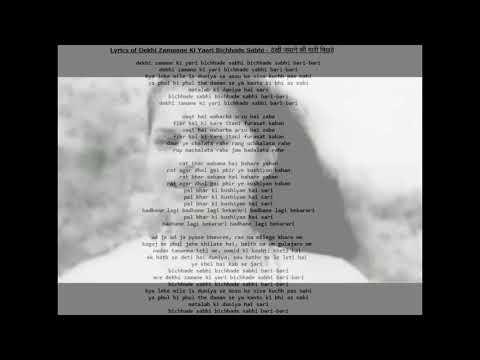Dekhi Zamane Ki Yaari -Kaagaz Ke Phool-  Mohammed Rafi, Guru Dutt