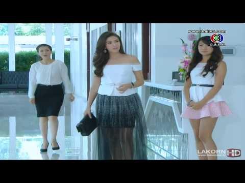 อย่าลืมฉัน ตอนที่ 2 Yah Leum Chan 9 เมษายน 2557 Thai KK (видео)