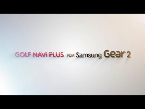 Video of GearFit Golf NAVI+