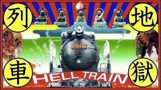 Download Lagu stillichimiya【MV】Hell Train Mp3