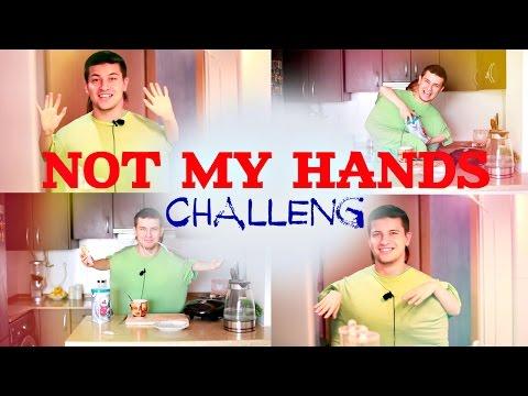 Вызов не своими руками