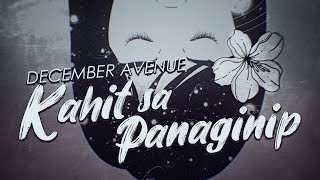 December Avenue - Kahit Sa Panaginip (OFFICIAL LYRIC VIDEO)