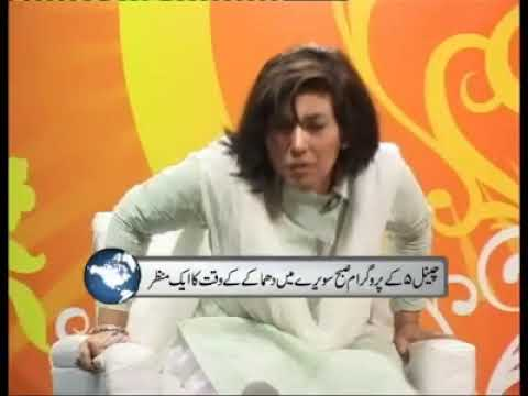 Explosion During an Interview in Lahore