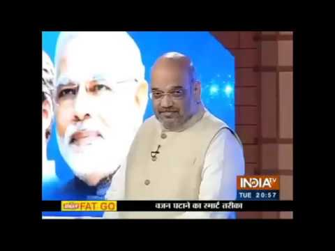 Shri Amit Shah's interview at India TV News 'Chunav Manch' on Gujarat Elections 2017 : 28.11.2017