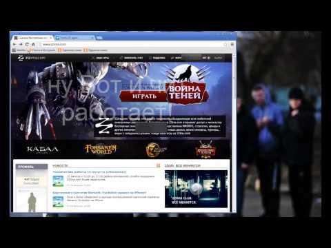 Взлом Кабал онлайн 2013+ ЧИТ 100%