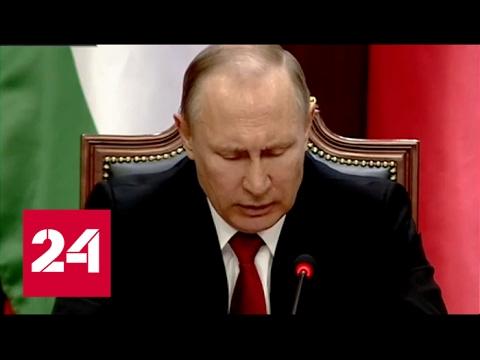 Путин и президент Таджикистана сделали заявление для прессы по итогу переговоров. Полное видео