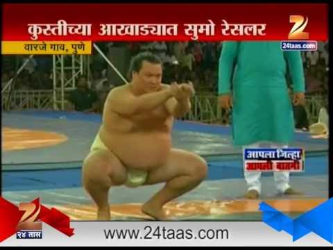 Video Pune | Maharashtra Keasari Kusti download in MP3, 3GP, MP4, WEBM, AVI, FLV January 2017