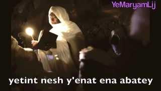 Tewahedo Haymanote - Kidist Sileshi with Lyrics